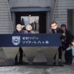 【山梨】『星野リゾート リゾナーレ八ヶ岳』で親子三世代でおこもりステイ