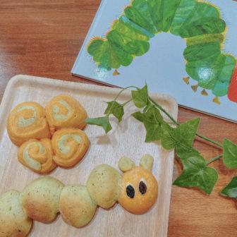 ラフチュール_ 親子パン教室